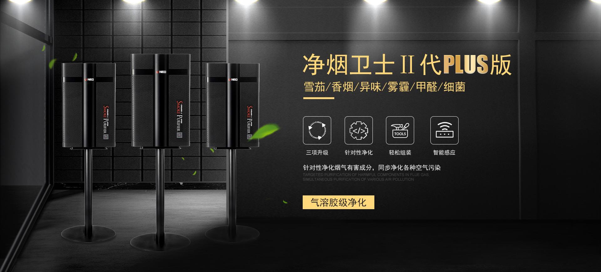 安徽云诺环保科技有限公司